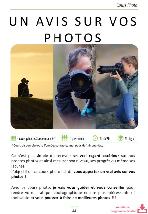 Cours photo en ligne - VP23 formations photo - Mickaël Bonnami Photographe - Pack 7 cours photo en ligne